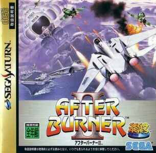 Sega Ages: After Burner II Wiki - Gamewise