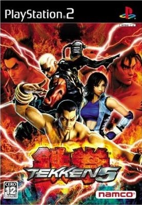 Tekken 5 for PS2 Walkthrough, FAQs and Guide on Gamewise.co