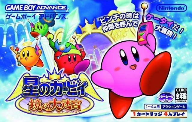 Kirby & the Amazing Mirror on GBA - Gamewise