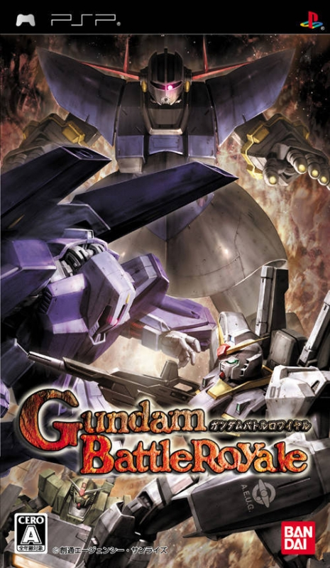 Gundam Battle Royale on PSP - Gamewise