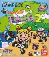 Game de Hakken!! Tamagotchi 2 on GB - Gamewise