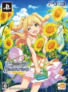 TV Anime Idolm@ster: Cinderella Girls G4U! Pack Vol.4 on PS3 - Gamewise