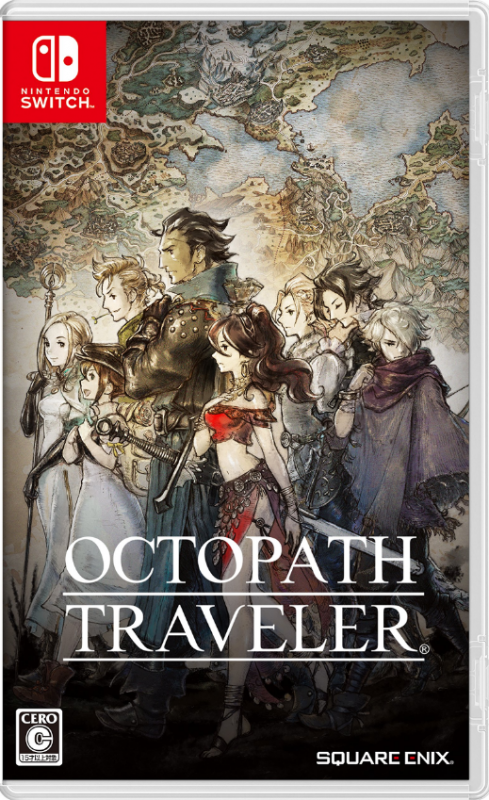 Project Octopath Traveler [Gamewise]