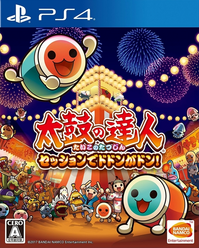 Taiko no Tatsujin: Drum Session! [Gamewise]