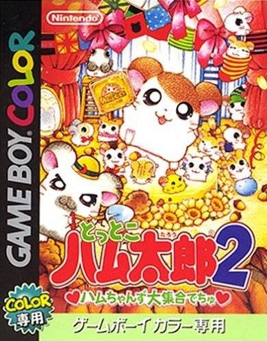 Hamtaro: Ham-Hams Unite! for GB Walkthrough, FAQs and Guide on Gamewise.co