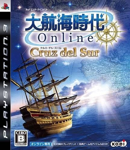 Daikoukai Jidai Online: Cruz del Sur for PS3 Walkthrough, FAQs and Guide on Gamewise.co