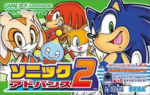 Sonic Advance 2 on GBA - Gamewise