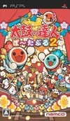 Taiko no Tatsujin Portable 2 on PSP - Gamewise
