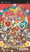Taiko no Tatsujin Portable 2 | Gamewise