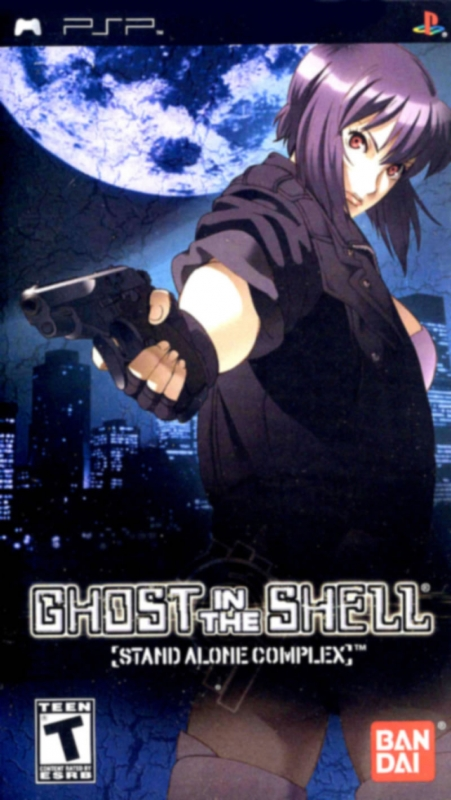 Gamewise Ghost in the Shell: Stand Alone Complex Wiki Guide, Walkthrough and Cheats