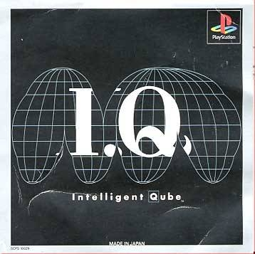 Intelligent Qube Wiki - Gamewise