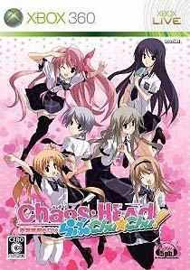 Chaos;Head - Love Chu*Chu! | Gamewise