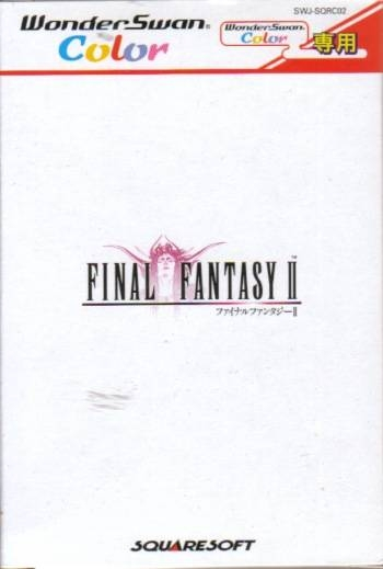 Final Fantasy II for WS Walkthrough, FAQs and Guide on Gamewise.co