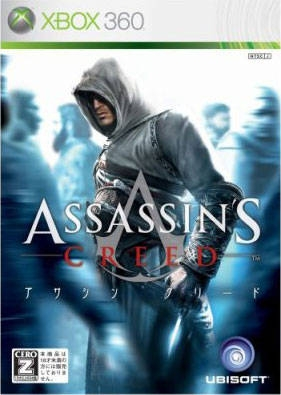 Assassin's Creed [Gamewise]