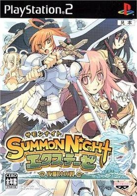 Gamewise Summon Night EX-Thesis: Yoake no Tsubasa Wiki Guide, Walkthrough and Cheats