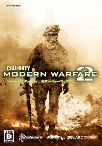 Www Bing Comgo To Www Bing Commail At Abc Microsoft Com1 Microsoft Way Redmond Wa: Call Of Duty 6 For Microsoft Windows