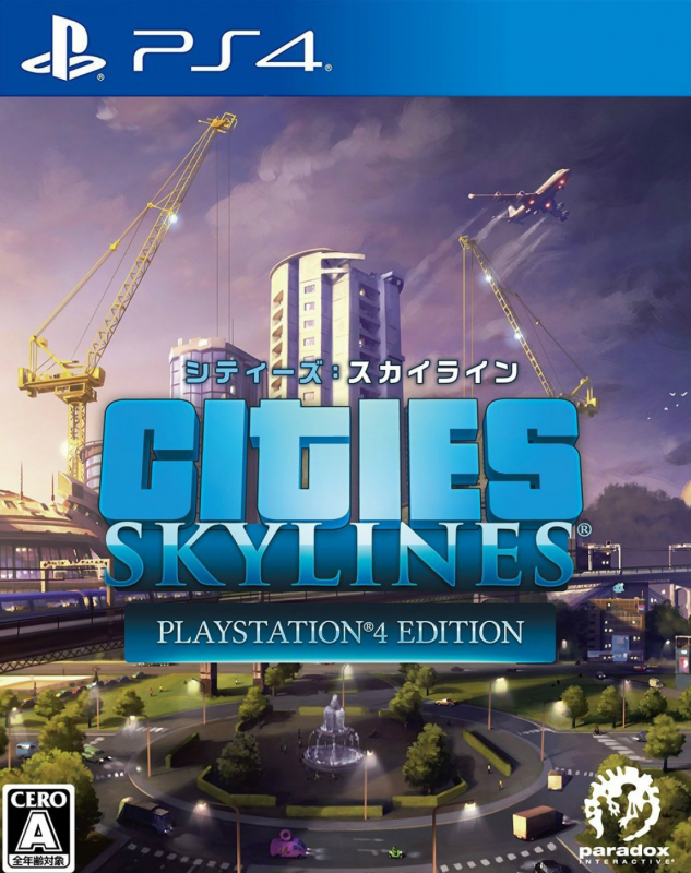 Cities: Skylines on PS4 - Gamewise