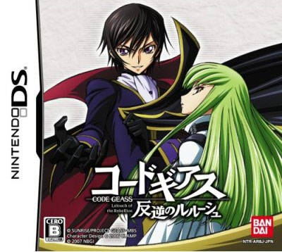 Gamewise Code Geass: Hangyaku no Lelouch Wiki Guide, Walkthrough and Cheats