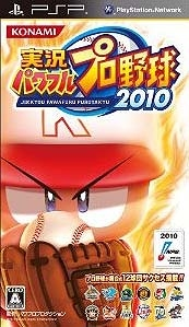 Gamewise Jikkyou Powerful Pro Yakyuu 2010 Wiki Guide, Walkthrough and Cheats