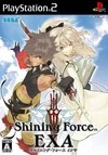 Shining Force EXA for PS2 Walkthrough, FAQs and Guide on Gamewise.co