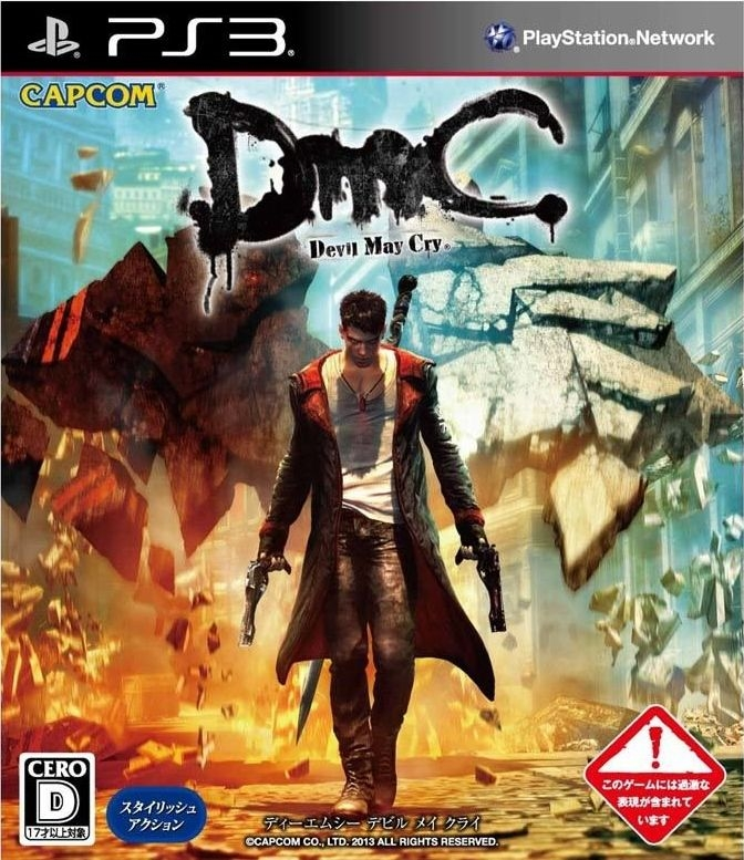 DMC for PS3 Walkthrough, FAQs and Guide on Gamewise.co