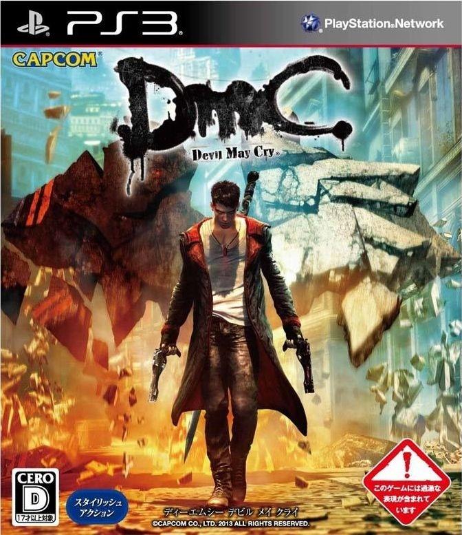 DMC [Gamewise]