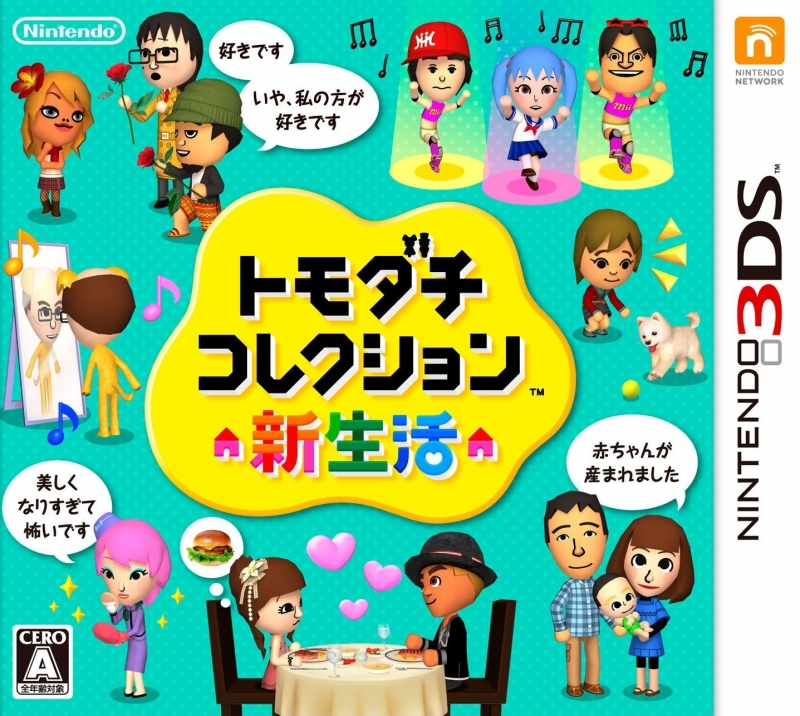 Tomodachi Collection: Shin Seikatsu [Gamewise]