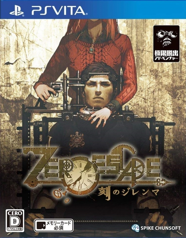 Zero Escape: Zero Time Dilemma | Gamewise