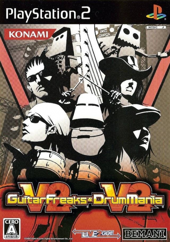 Gamewise Guitar Freaks V2 & DrumMania V2 Wiki Guide, Walkthrough and Cheats
