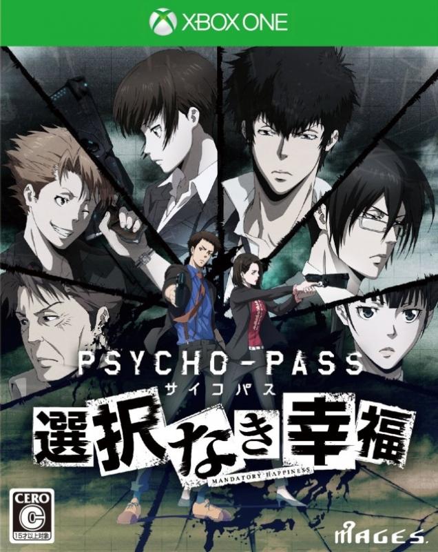 Psycho-Pass on XOne - Gamewise