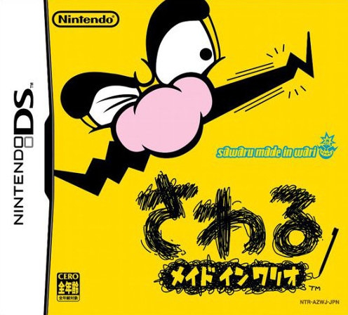 Gamewise WarioWare Touched! Wiki Guide, Walkthrough and Cheats
