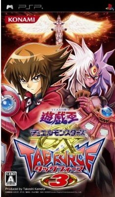 Yu-Gi-Oh! GX: Tag Force 3 on PSP - Gamewise