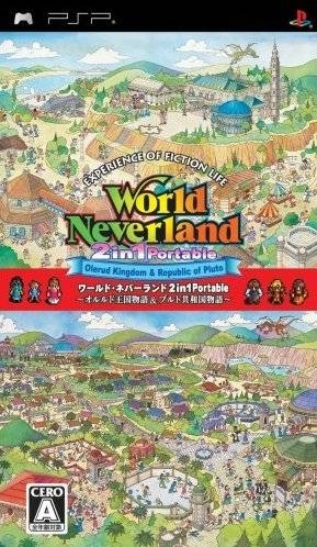 Gamewise World Neverland 2in1 Portable: Olerud Kingdom & Republic of Pluto Wiki Guide, Walkthrough and Cheats