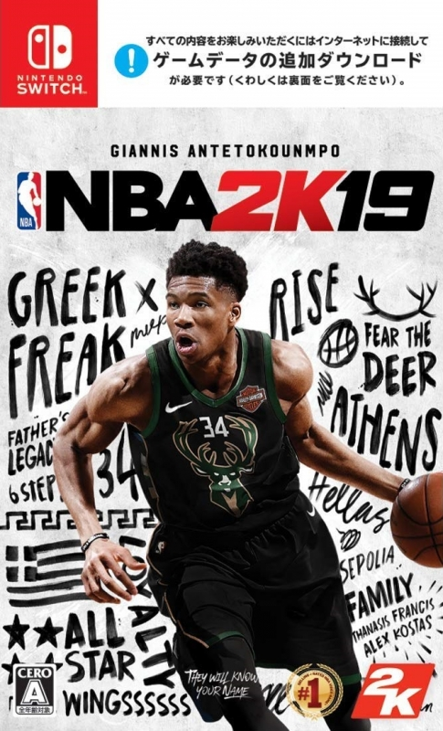 NBA 2K19 for NS Walkthrough, FAQs and Guide on Gamewise.co