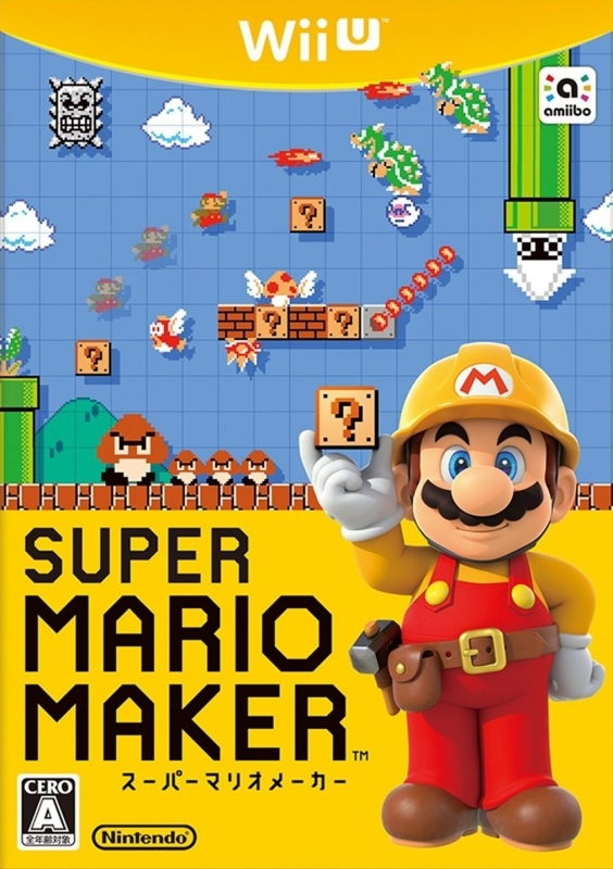 Super Mario Maker Wiki on Gamewise.co