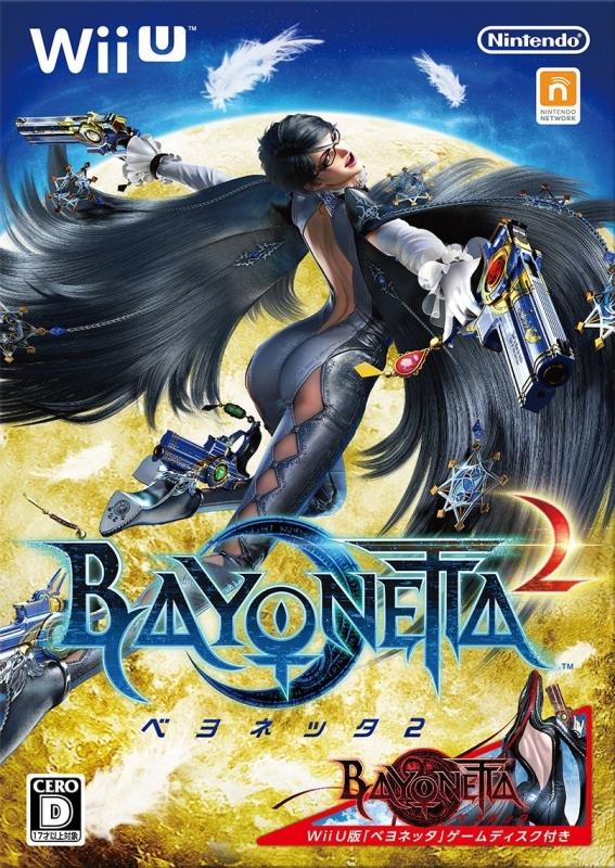 Bayonetta 2 [Gamewise]