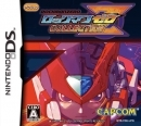Mega Man Zero Collection for DS Walkthrough, FAQs and Guide on Gamewise.co