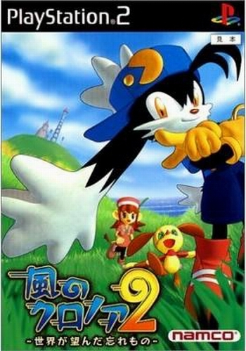 Klonoa 2: Lunatea's Veil for PS2 Walkthrough, FAQs and Guide on Gamewise.co
