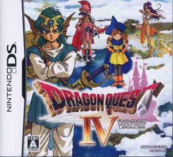 Gamewise Dragon Quest IV: Chapters of the Chosen Wiki Guide, Walkthrough and Cheats