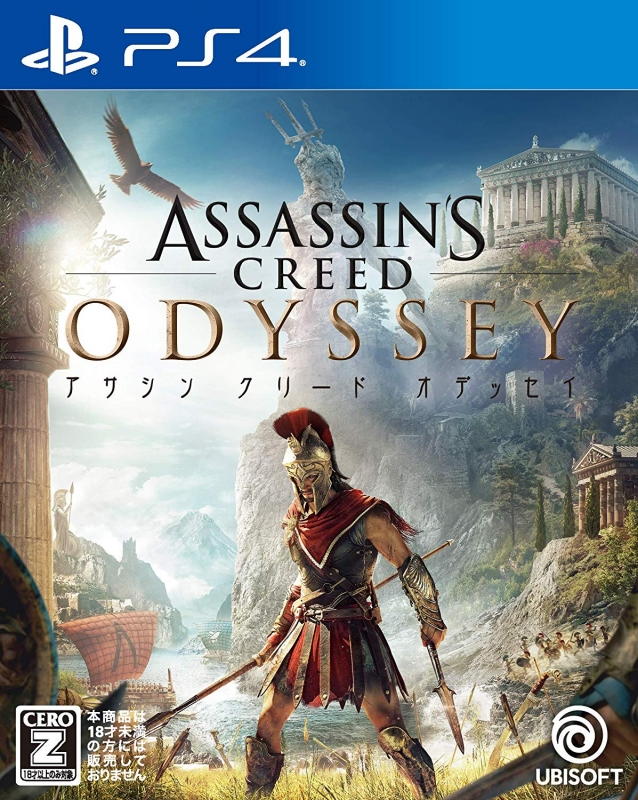 Assassin's Creed Odyssey on PS4 - Gamewise