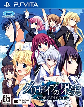 Grisaia no Kajitsu: Side Episode [Gamewise]