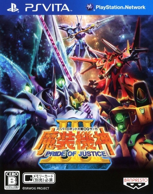 Super Robot Taisen OG Saga: Masou Kishin III - Pride of Justice Wiki on Gamewise.co