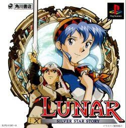 Lunar: Silver Star Story Complete for PS Walkthrough, FAQs and Guide on Gamewise.co