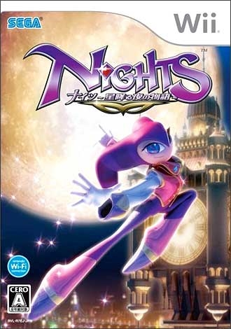 Gamewise NiGHTS: Journey of Dreams Wiki Guide, Walkthrough and Cheats