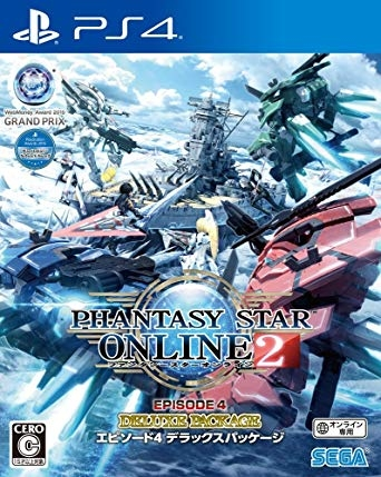 Gamewise Phantasy Star Online 2: Episode 3 Deluxe Package Wiki Guide, Walkthrough and Cheats