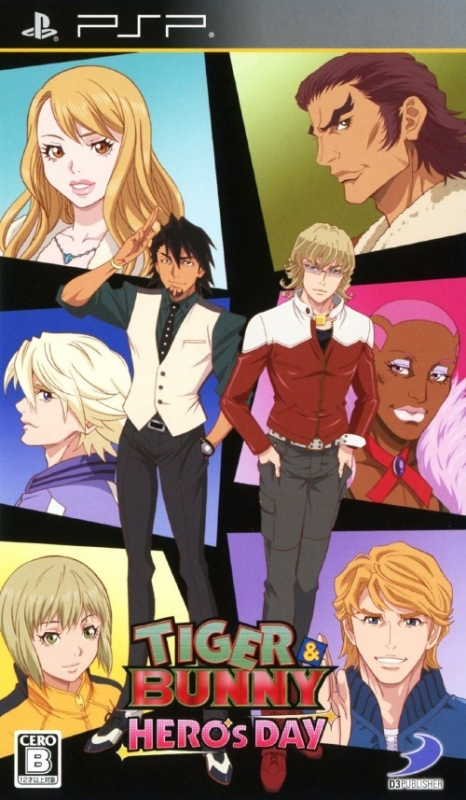 Tiger & Bunny: Hero's Day for PSP Walkthrough, FAQs and Guide on Gamewise.co