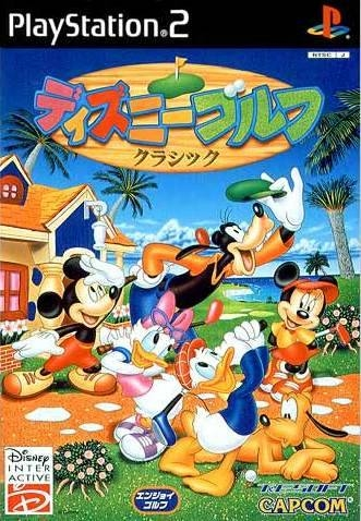 Gamewise Disney Golf Wiki Guide, Walkthrough and Cheats