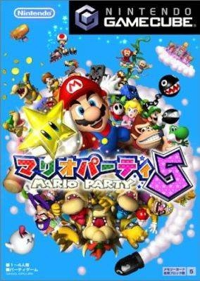 Mario Party 5 on GC - Gamewise