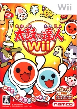 Gamewise Taiko no Tatsujin Wii Wiki Guide, Walkthrough and Cheats