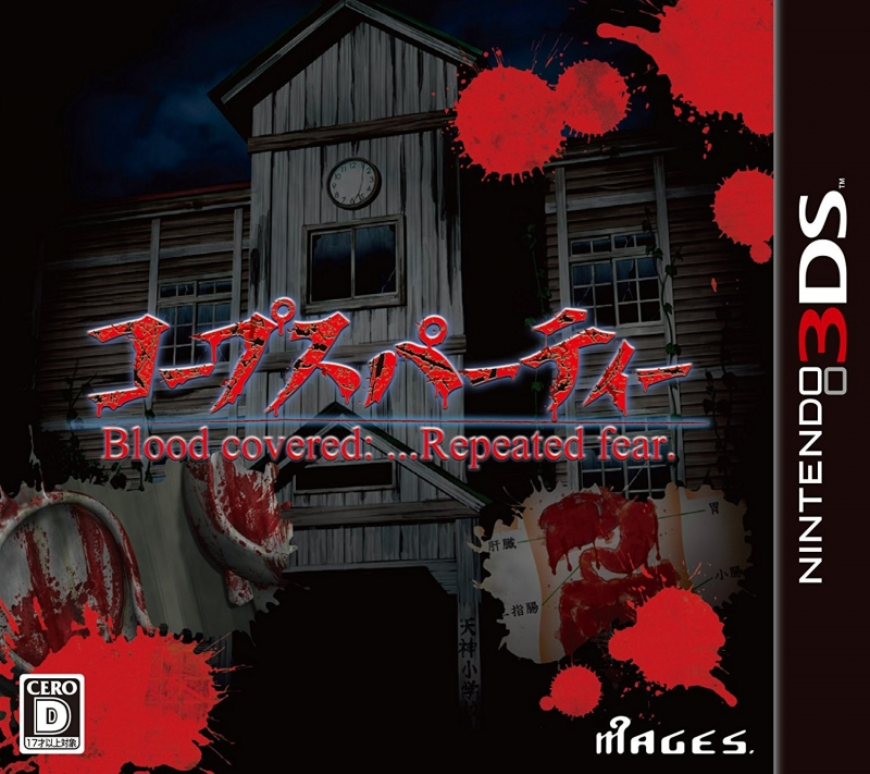 Corpse Party: Blood Covered - Repeated Fear for 3DS Walkthrough, FAQs and Guide on Gamewise.co
